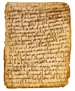 Qur'anic_Manuscript_-_3_-_Hijazi_script